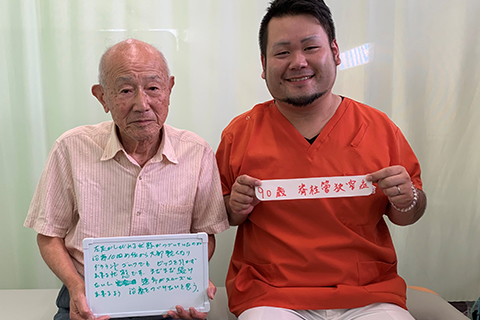 90歳脊柱管狭窄症